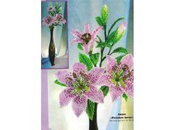 Фото цветы  из бисера 7