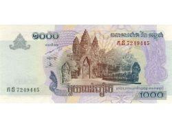 Вьетнамские деньги фото 2