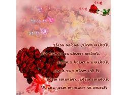 Открытки со стихами любовь картинки