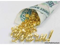 Деньги фото аффирмации 4