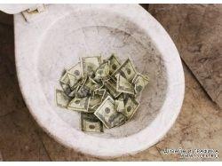 Деньги фотоклипарт 7