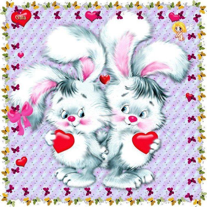 нашем обзоре открытка заяц я тебя люблю душевая дверь