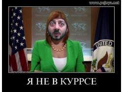 Демотиваторы vkontakte