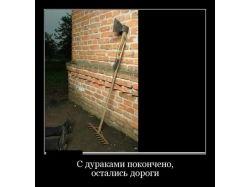 Демотиваторы vkontakte 6