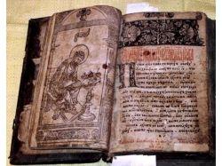 Фото летописных книг 4