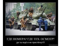 Мировые танки фото 5