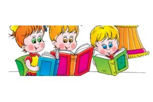 Картинки дети и книги