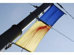 Флаги украины фото