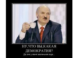 Демотиваторы  про лукашенко 7