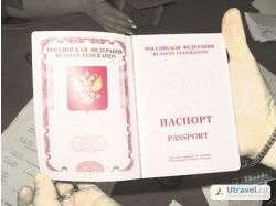 Заграничный паспорт фотография не компьютер 6