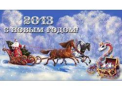 Новогодние панорамные картинки 2