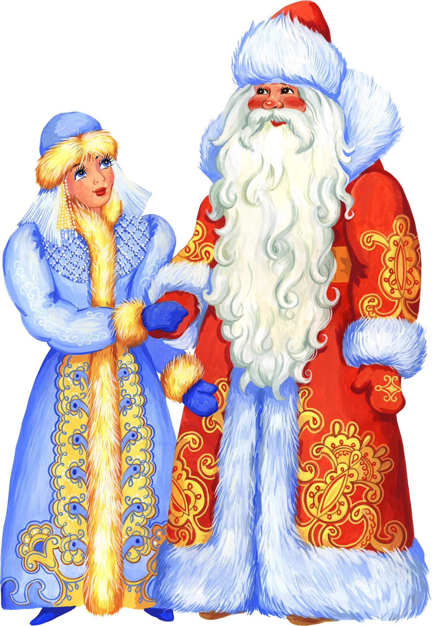 Поздравительные, картинки снегурочки и деда мороза на новый год
