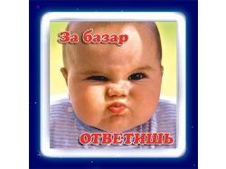 Аватарки  для контакта татарин