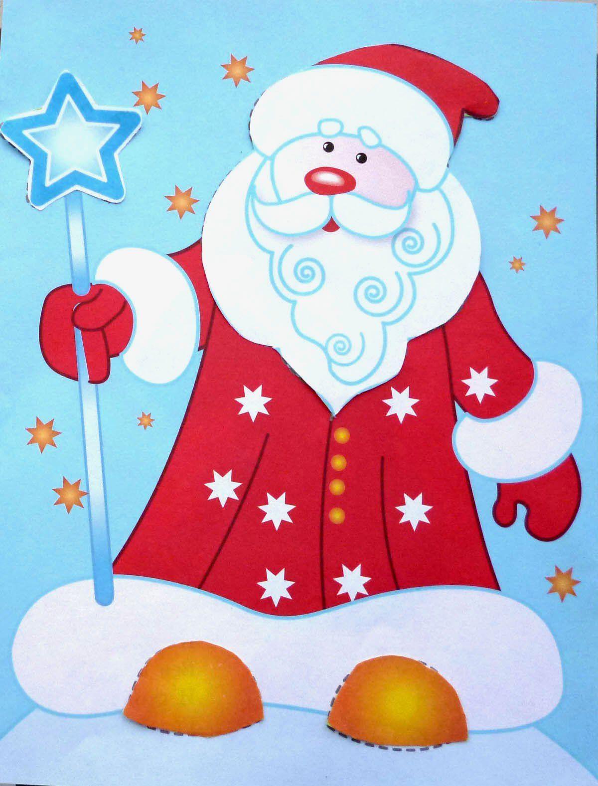 Дед мороз картинка рисунок