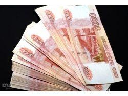 Деньги картинки по купюрам распечатать 5