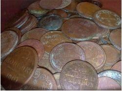 Старинные деньги фото цены 4