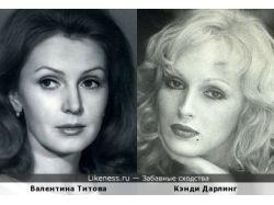 Валентина титова дети фото 6
