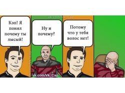Алексей долматов демотиваторы 2