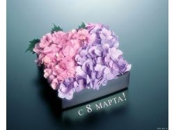 Декупаж картинки цветы колокольчики 3