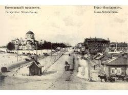Фото летопись новосибирск 6