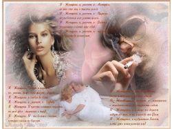 Романтика и любовь картинки и музыка