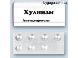 Необычные названия лекарств прикольные картинки