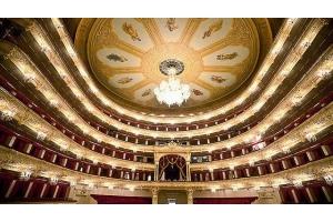 Фото большой театр