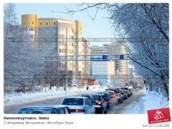Нижневартовск фото зима