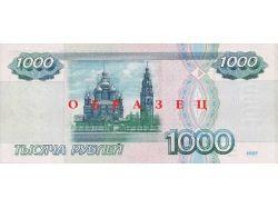 Временного правительства деньги фото