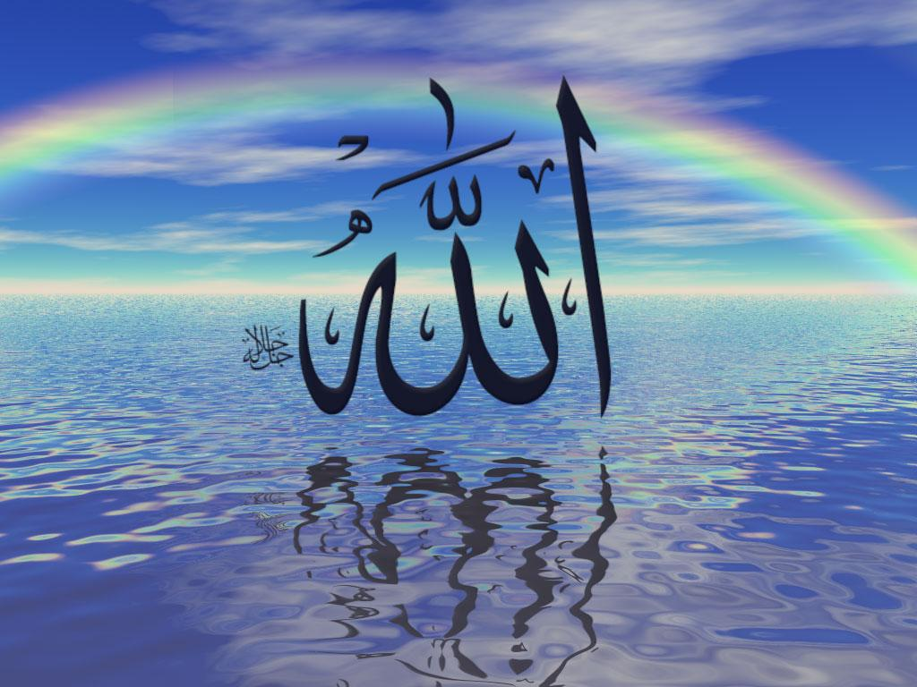 Исламские картинки аллаха