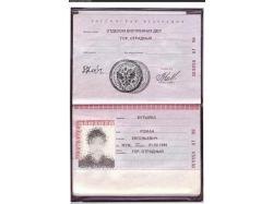 Размер паспорт фото