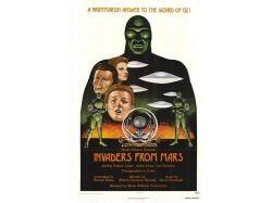 Русские постеры фильмов ужасов