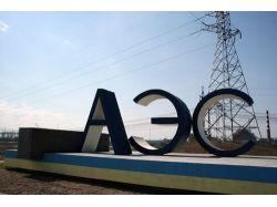 Фотографии города энергодара