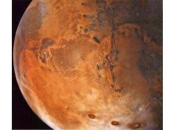 Фото космос планета марс