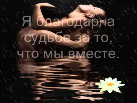 картинки я тебя люблю любимая