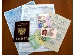 Нужно ли менять паспорт фотография