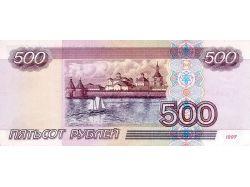 Русские деньги фото картинки для печати