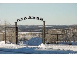 Фото зима стадион