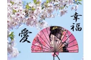 японские картинки