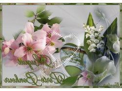Картинки цветы  и сердце
