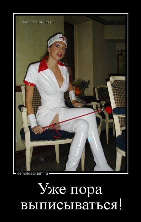 Девочка, смешные картинки больница выписка