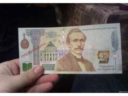 Украинские деньги картинки