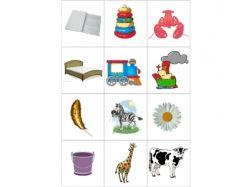 Предметные картинки животные