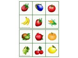 Овощи конспекты игры картинки для детей