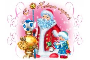 Рисунки новогодние открытки