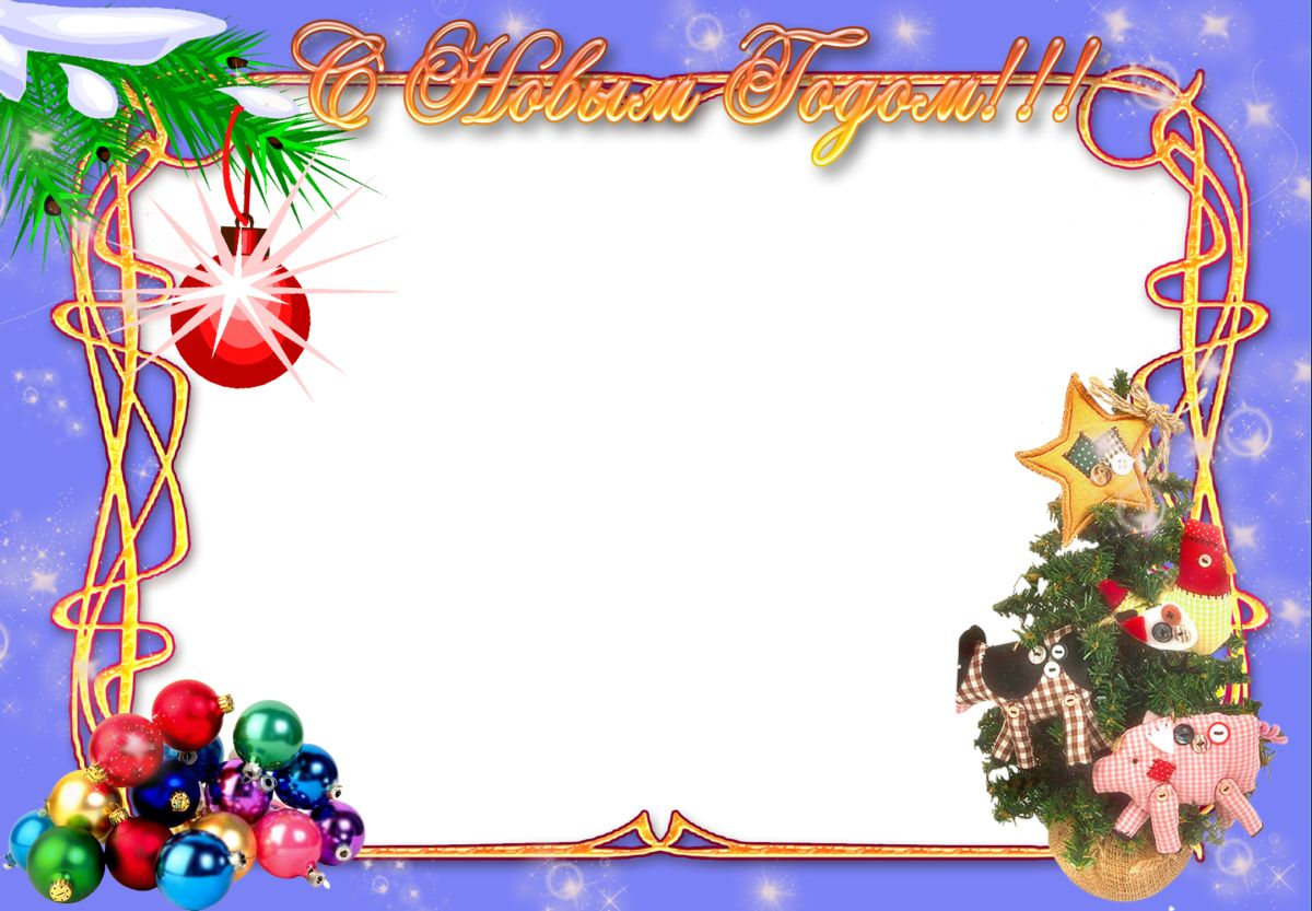 Как сделать новогоднюю открытку в фотошоп, анимации